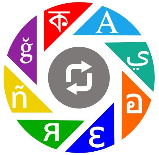 Urdu to english translation software free download filehippo